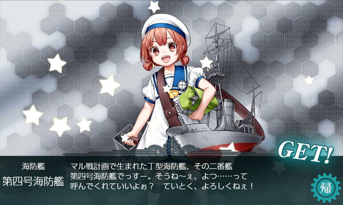 f:id:yasakasoraiken1919:20200629032727j:plain