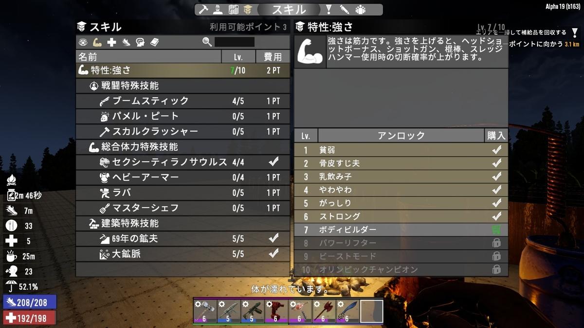 f:id:yasakasoraiken1919:20200715123021j:plain