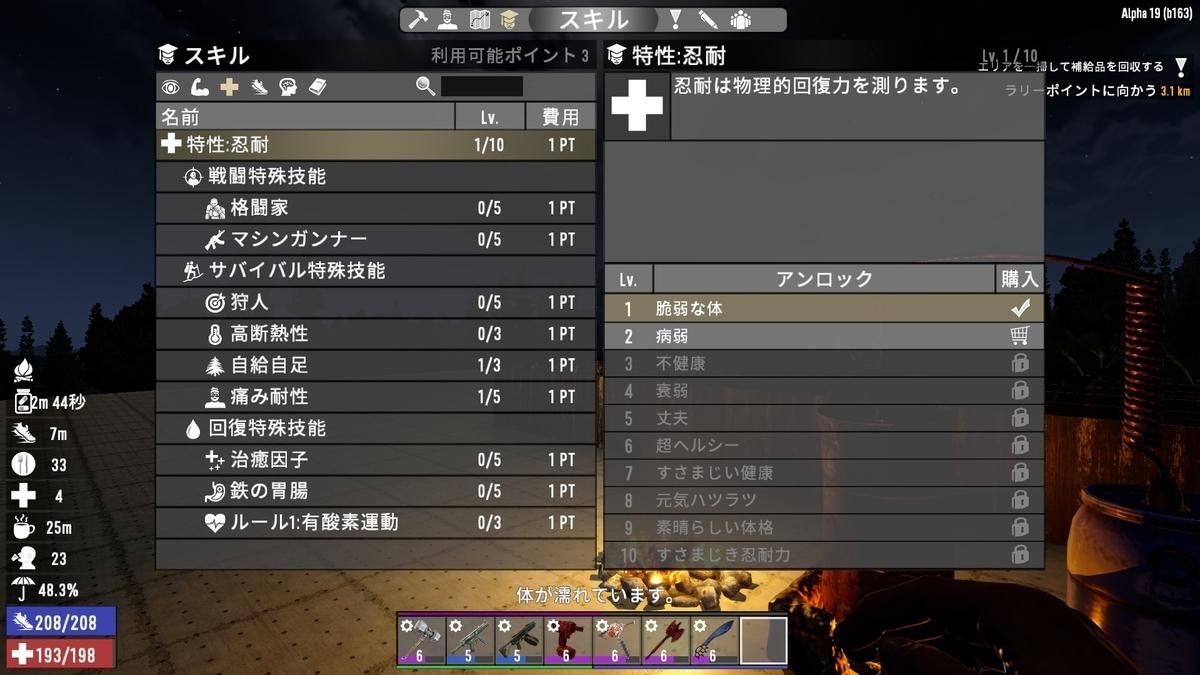 f:id:yasakasoraiken1919:20200715123041j:plain