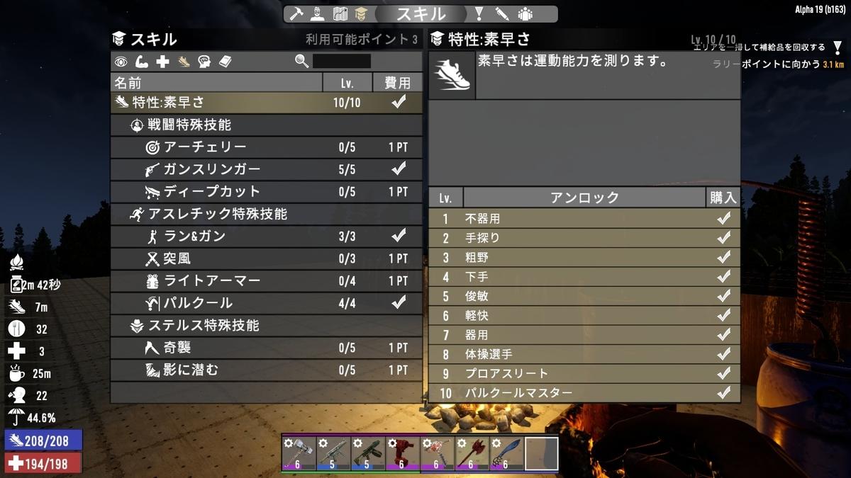 f:id:yasakasoraiken1919:20200715123053j:plain