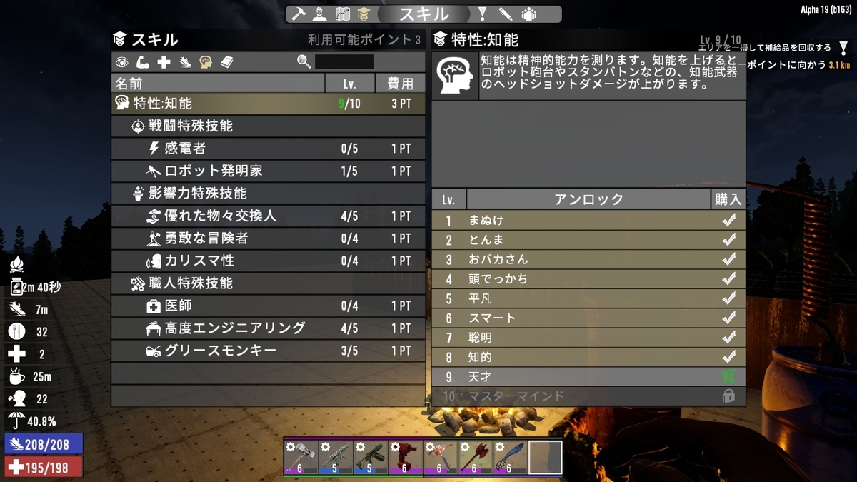 f:id:yasakasoraiken1919:20200715123108j:plain