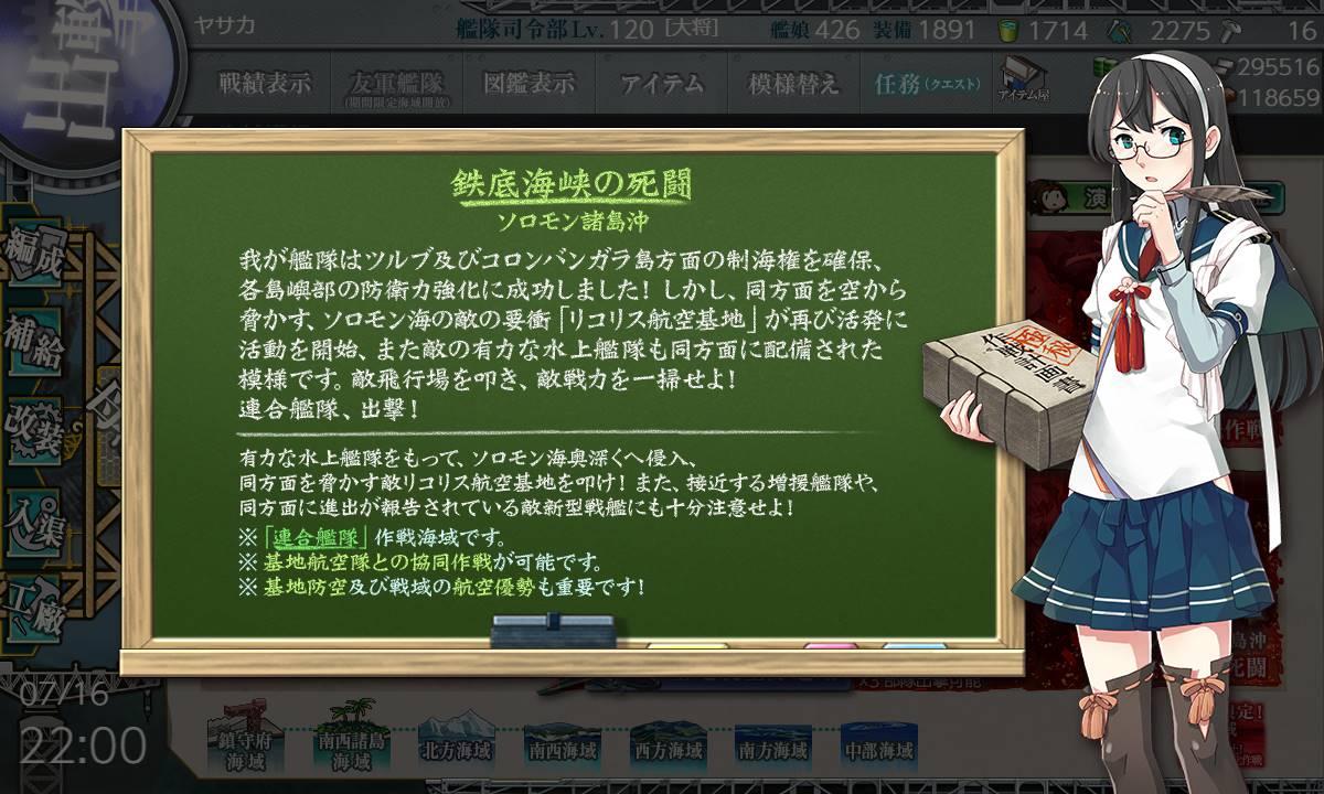 f:id:yasakasoraiken1919:20200725002401j:plain