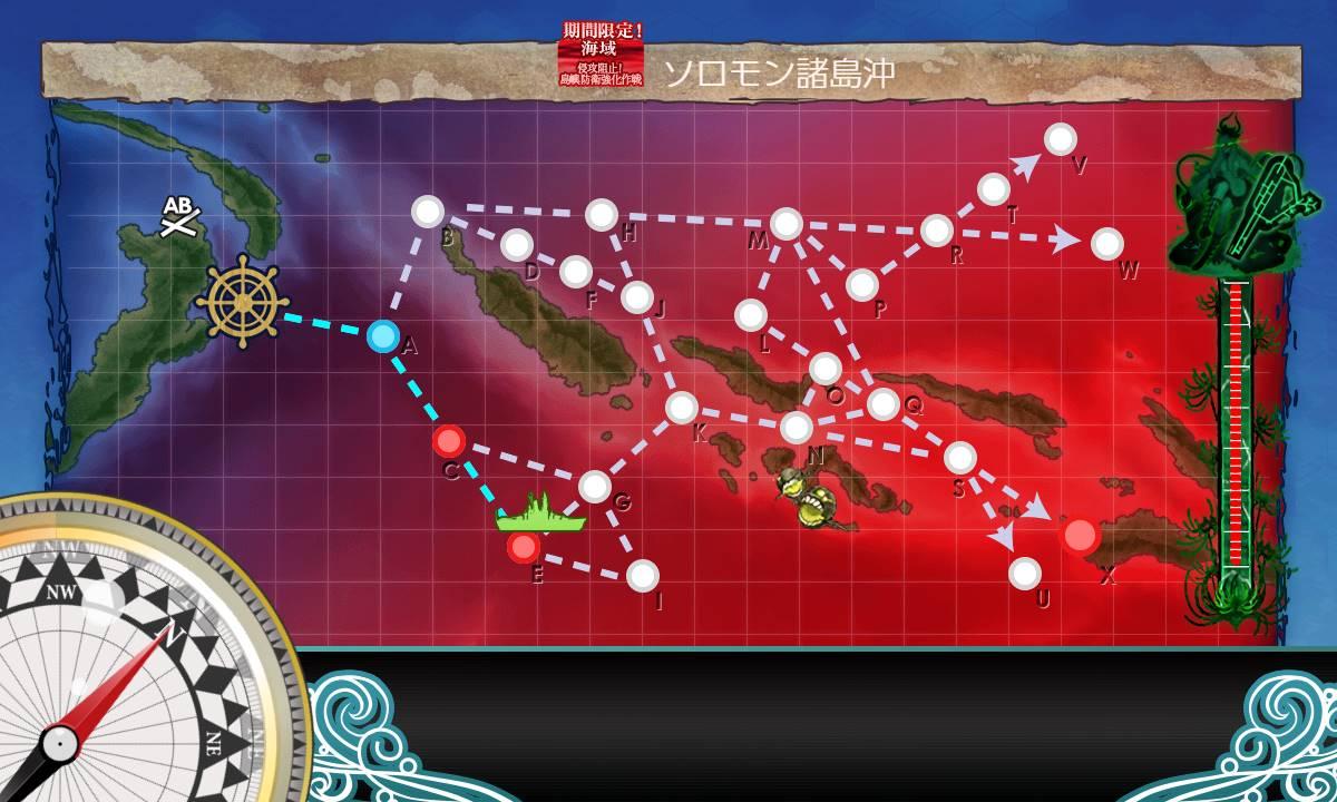 f:id:yasakasoraiken1919:20200725002630j:plain