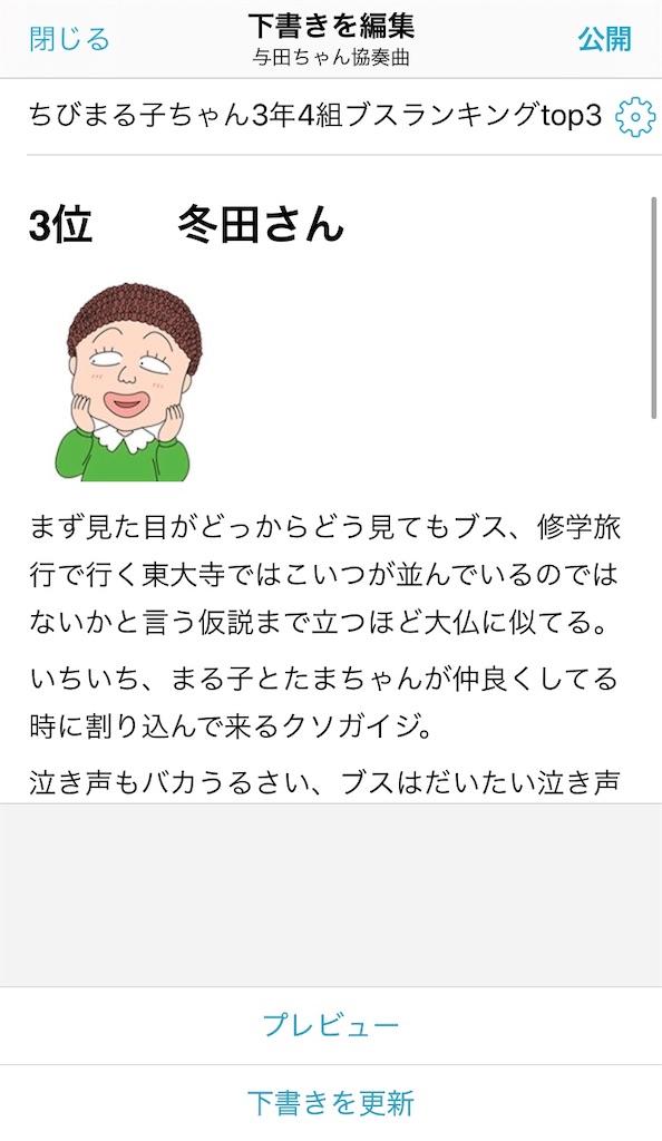 f:id:yasapoke:20200902021948j:image