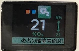 f:id:yasashi-kiki:20171006001213j:plain