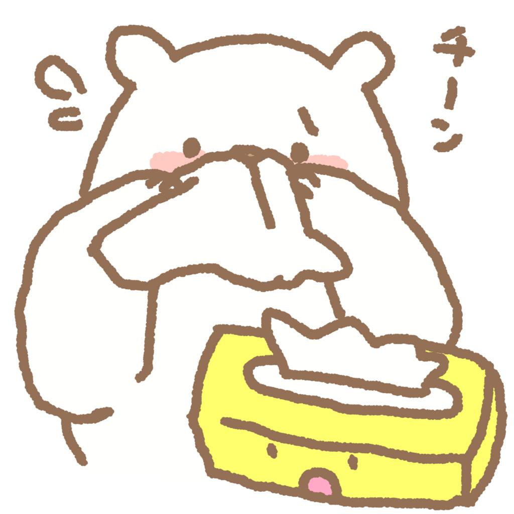 f:id:yasashi-kiki:20171007051711j:plain