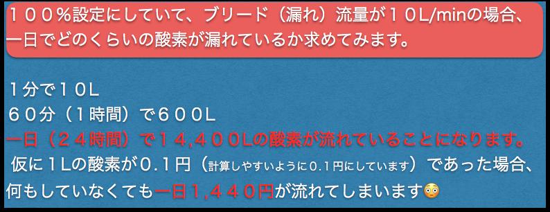 f:id:yasashi-kiki:20171017025407p:plain