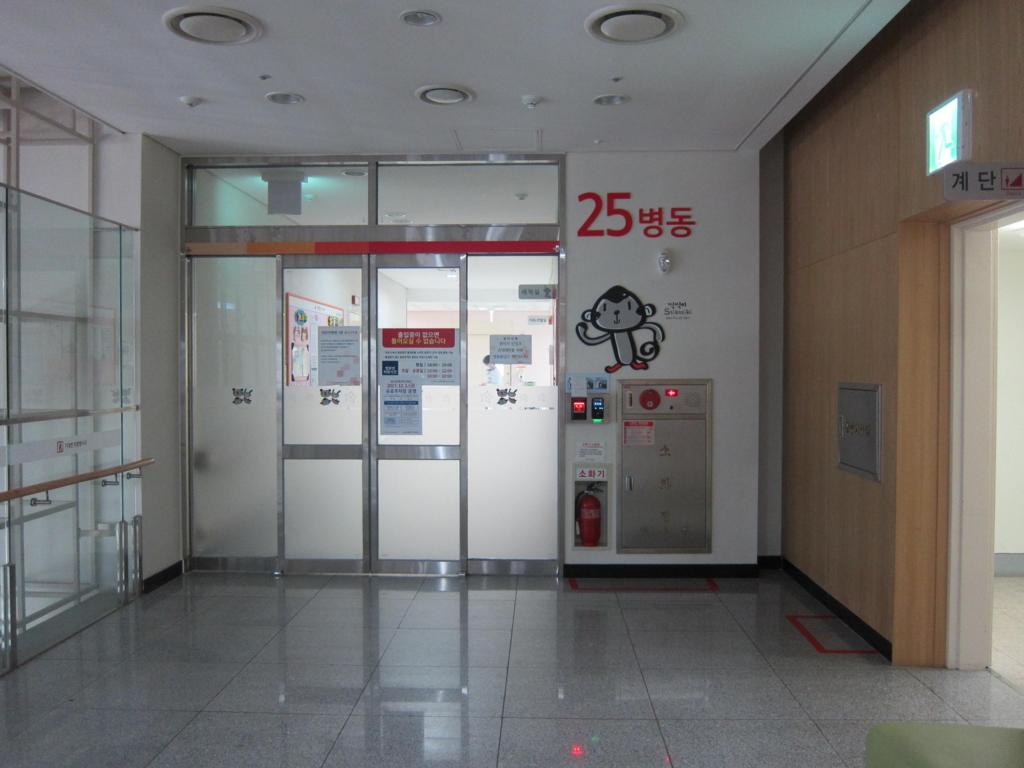 f:id:yasashi-kiki:20171218005228j:plain
