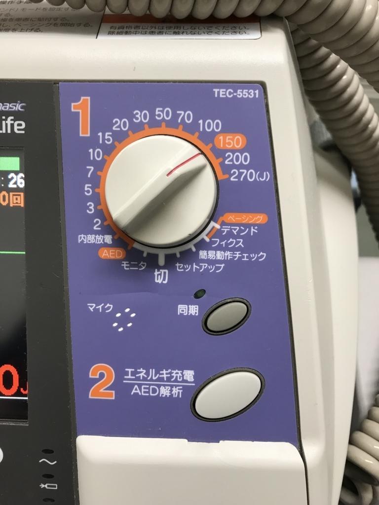 f:id:yasashi-kiki:20171227003203j:plain