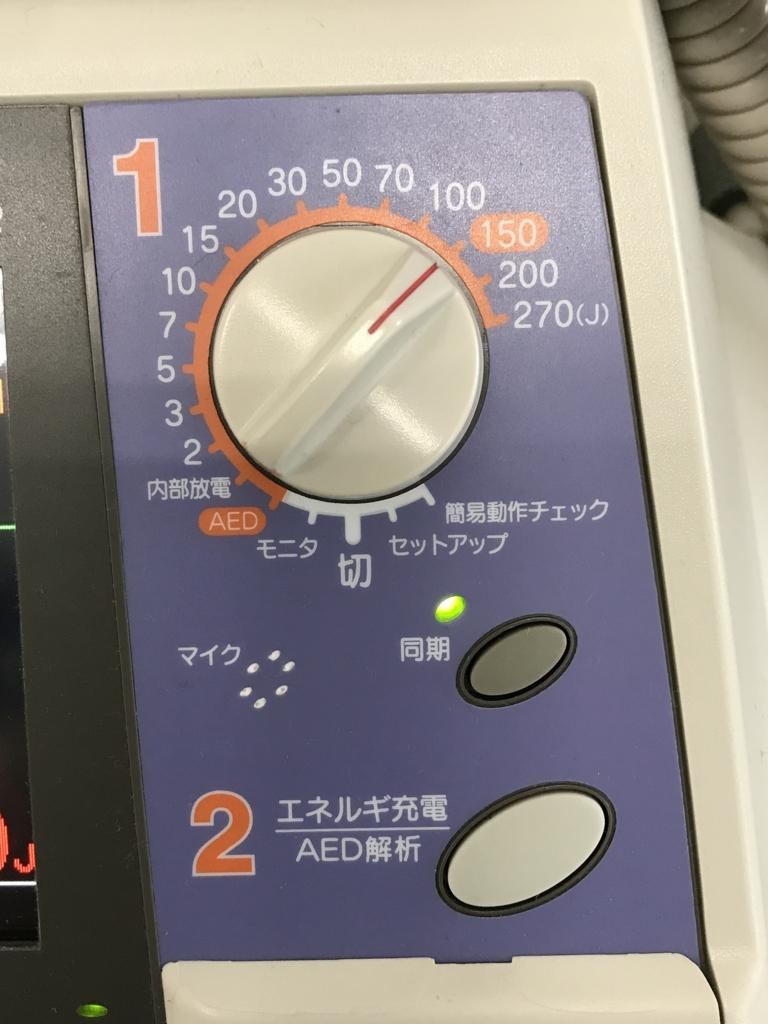 f:id:yasashi-kiki:20171227151848j:plain