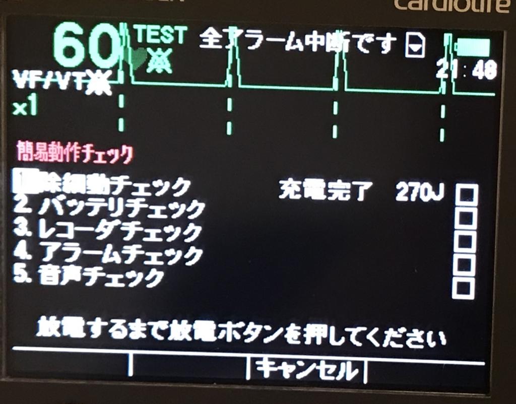 f:id:yasashi-kiki:20171230000649j:plain