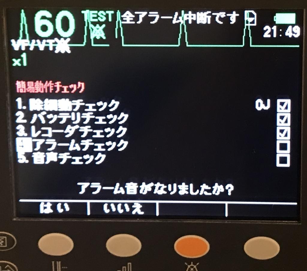 f:id:yasashi-kiki:20171230001627j:plain