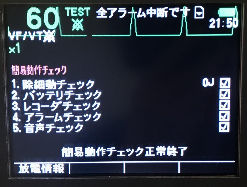 f:id:yasashi-kiki:20171230001712j:plain