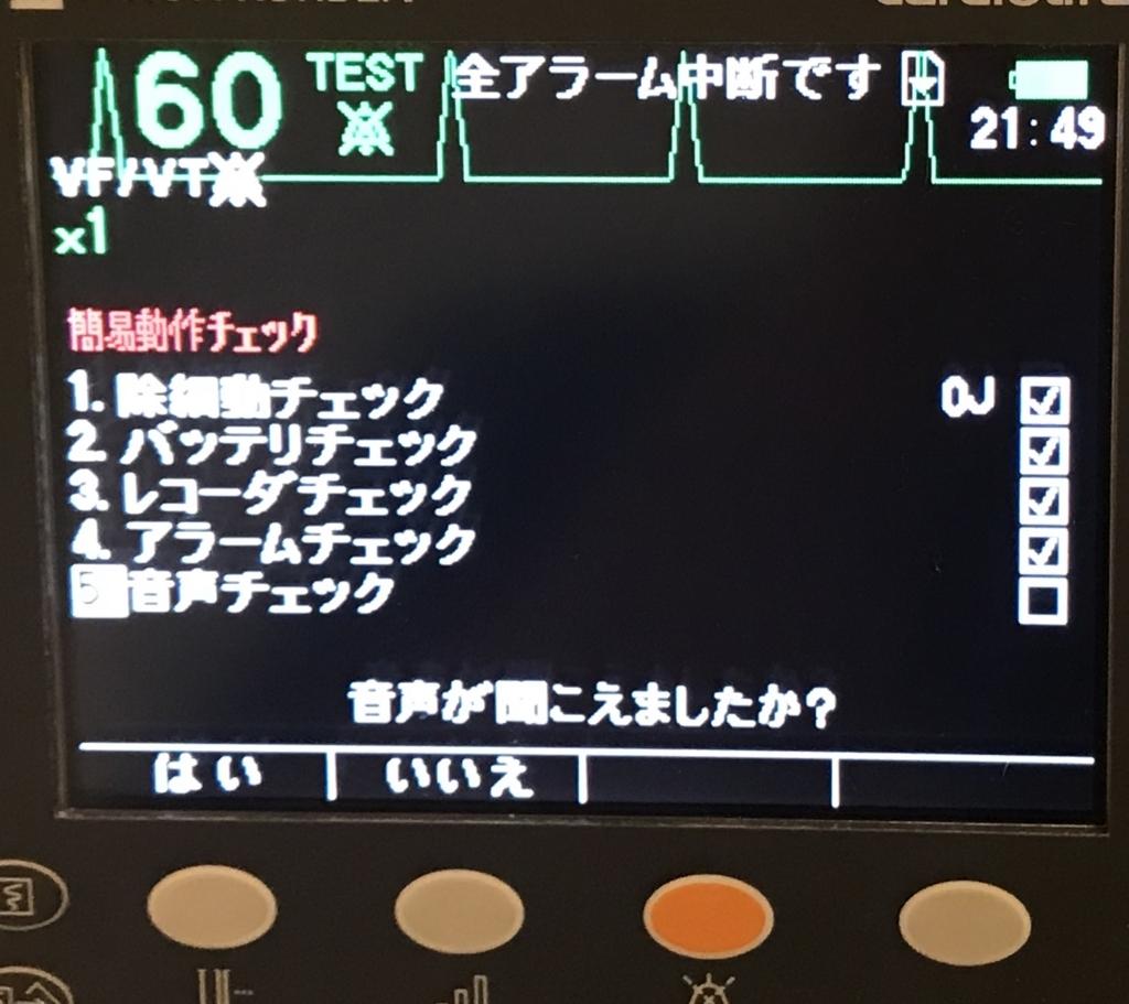 f:id:yasashi-kiki:20171230001742j:plain