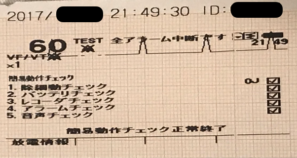 f:id:yasashi-kiki:20171230001917p:plain