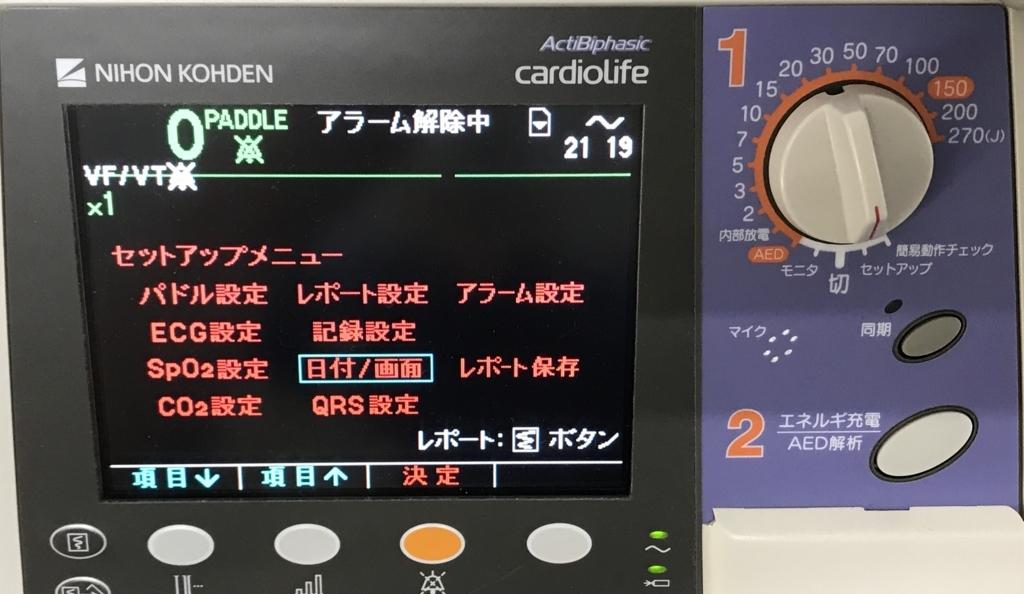 f:id:yasashi-kiki:20171230004158j:plain