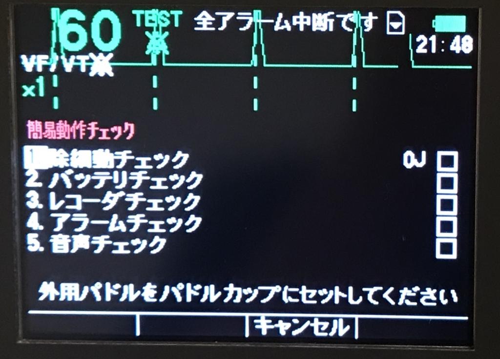 f:id:yasashi-kiki:20171230004757j:plain