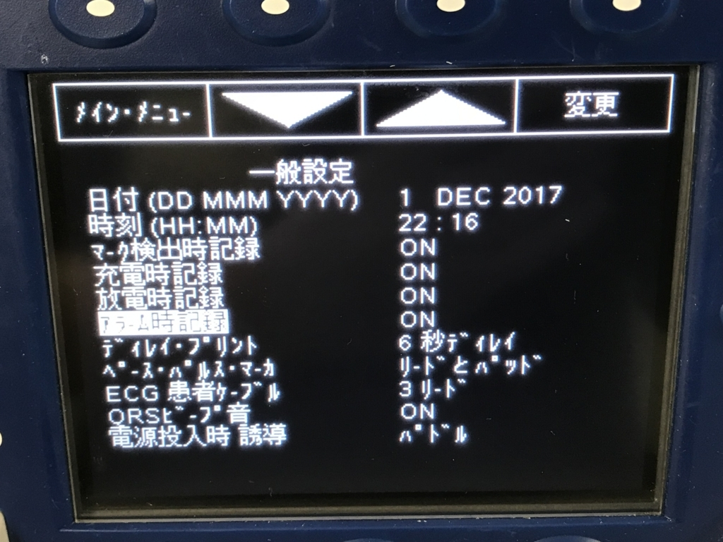 f:id:yasashi-kiki:20180107024227j:plain