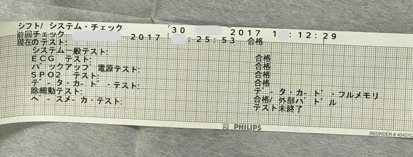 f:id:yasashi-kiki:20180209225647p:plain
