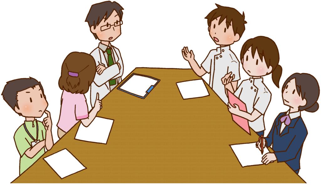 f:id:yasashi-kiki:20180613140554j:plain