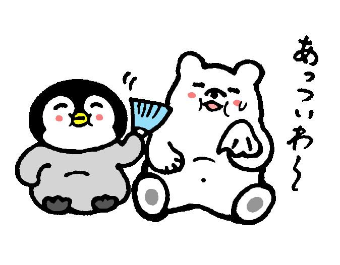 f:id:yasashi-kiki:20180615055956j:plain