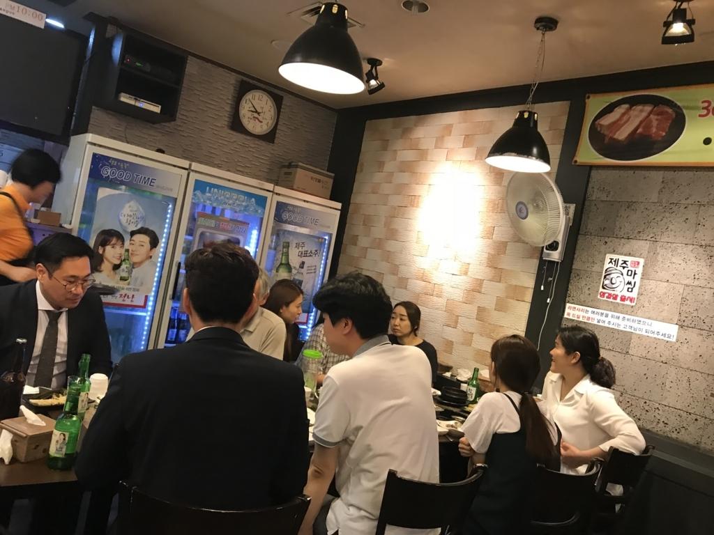 f:id:yasashi-kiki:20180703122802j:plain