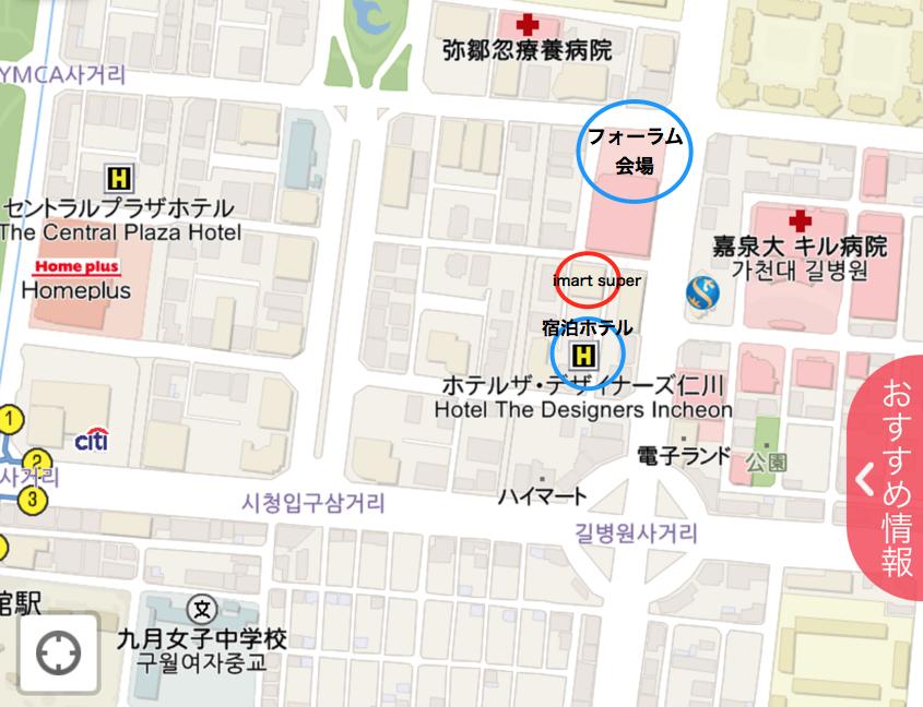f:id:yasashi-kiki:20180703144546p:plain