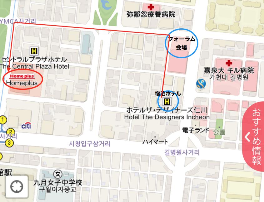 f:id:yasashi-kiki:20180703153119p:plain