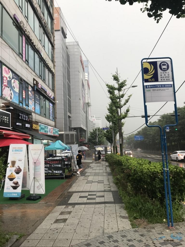 f:id:yasashi-kiki:20180703154517j:plain