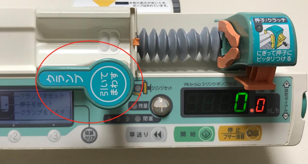 f:id:yasashi-kiki:20180710004204p:plain
