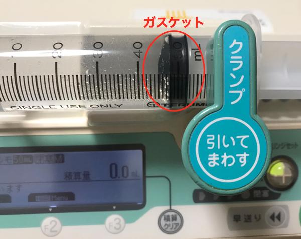 f:id:yasashi-kiki:20180710012112p:plain