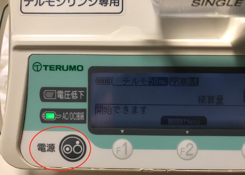 f:id:yasashi-kiki:20180710013114p:plain