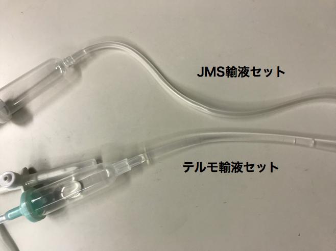 f:id:yasashi-kiki:20180723014954p:plain
