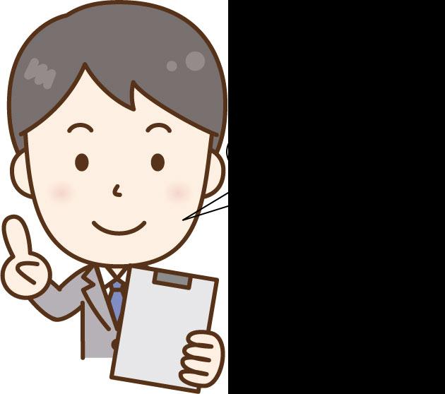 f:id:yasashi-kiki:20180802124216p:plain