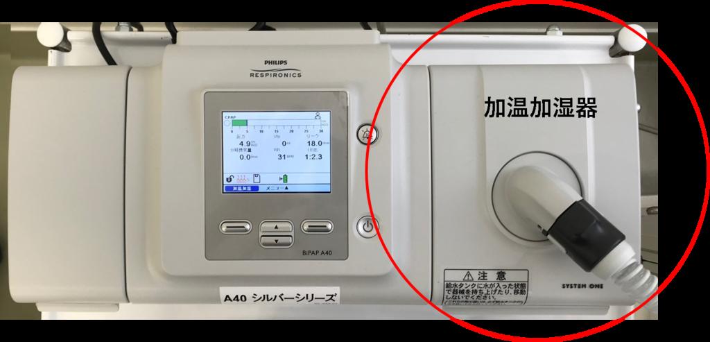 f:id:yasashi-kiki:20180906140733p:plain
