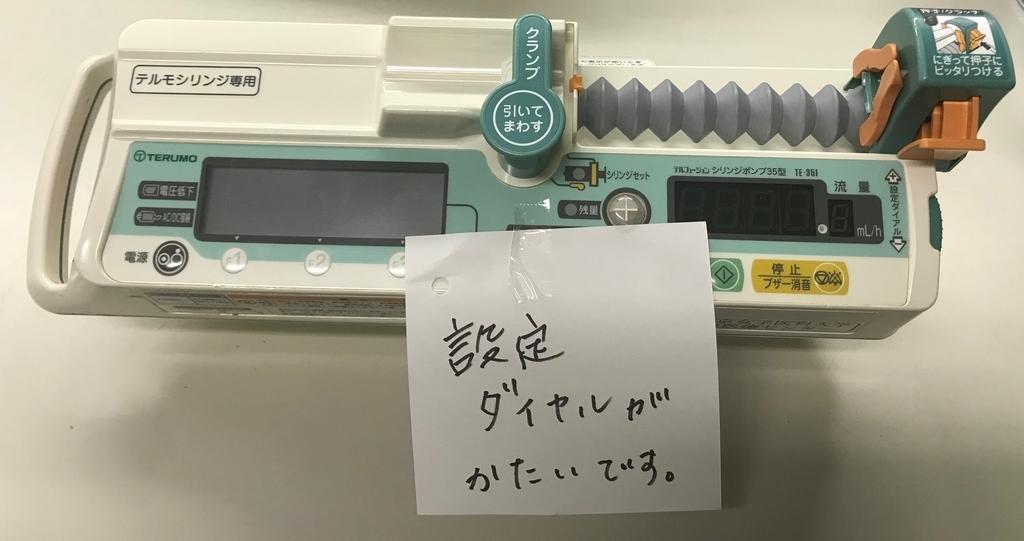 f:id:yasashi-kiki:20180911053910j:plain