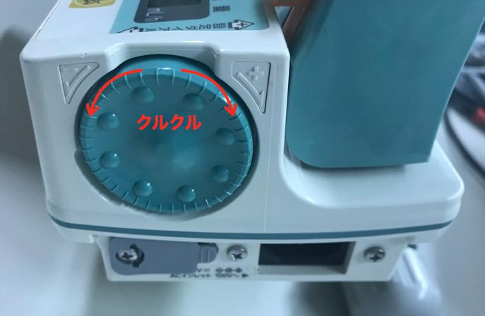 f:id:yasashi-kiki:20180911062752p:plain
