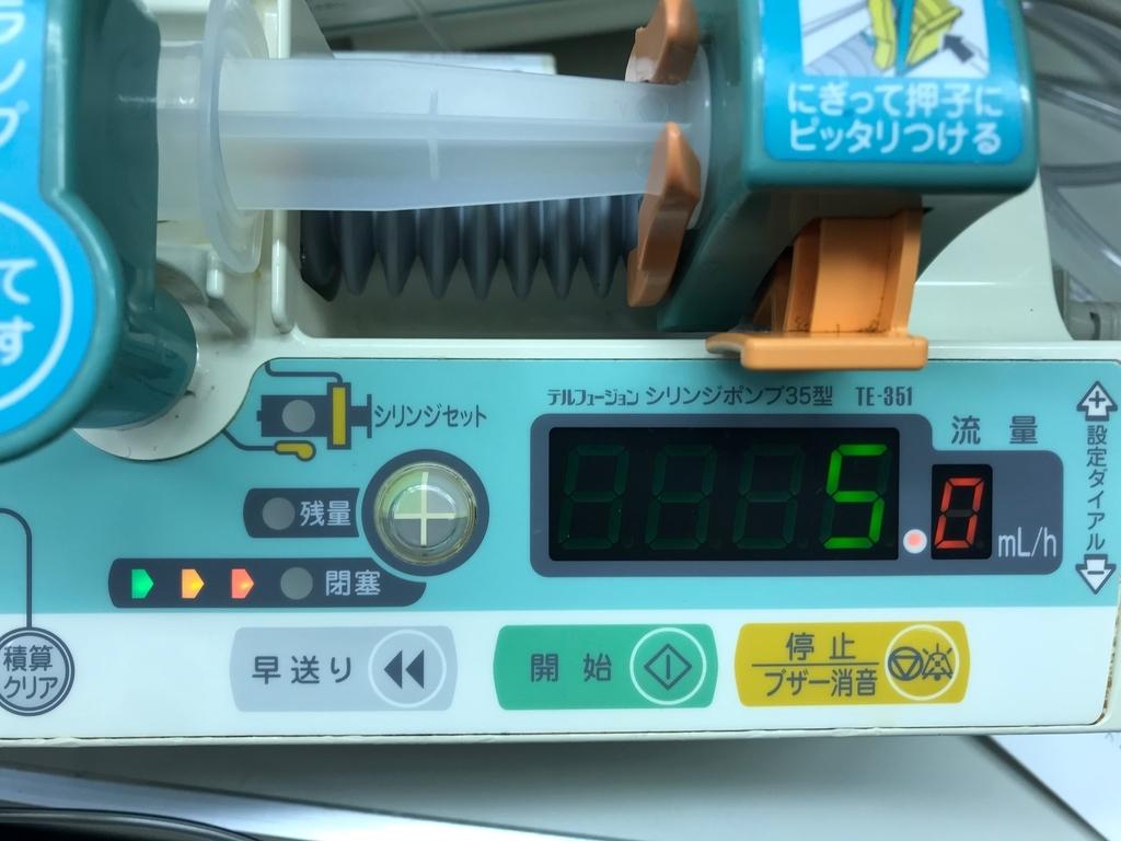 f:id:yasashi-kiki:20180926005143j:plain