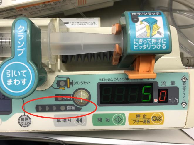f:id:yasashi-kiki:20180928004601p:plain