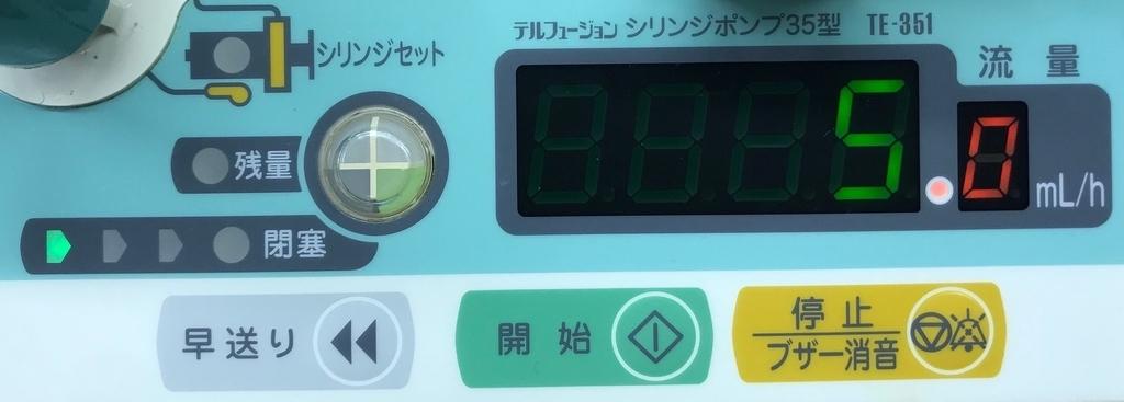 f:id:yasashi-kiki:20180928005103j:plain