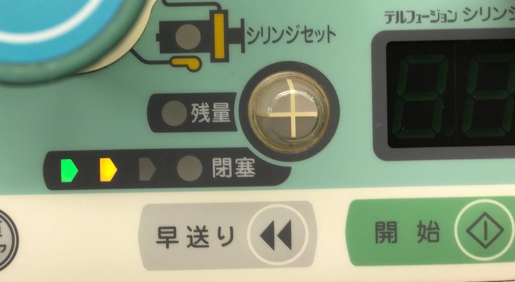f:id:yasashi-kiki:20180928005158j:plain
