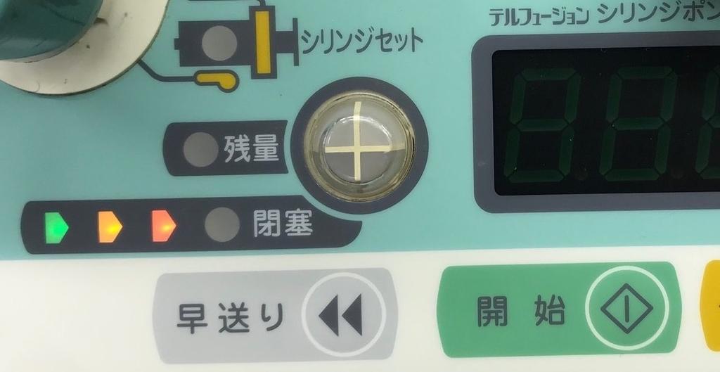 f:id:yasashi-kiki:20180928005357j:plain