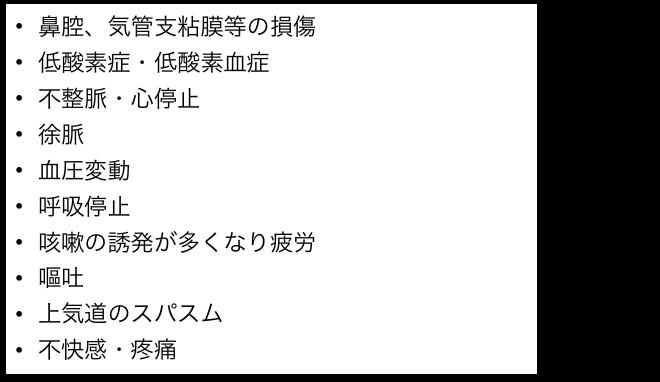 f:id:yasashi-kiki:20190225021216p:plain