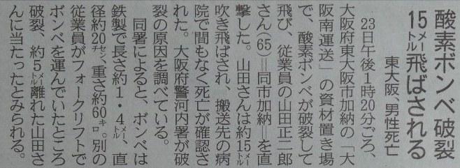 f:id:yasashi-kiki:20190310233435j:plain