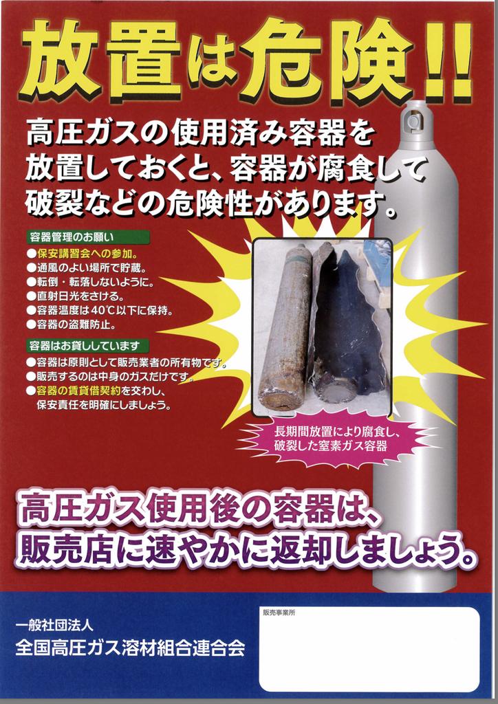 f:id:yasashi-kiki:20190312112327j:plain