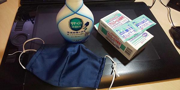 f:id:yasashii_kame:20200419031525j:plain