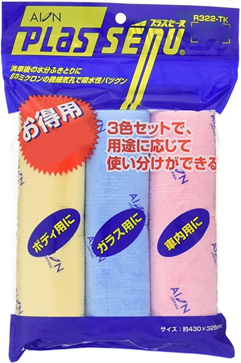 f:id:yasashii_kame:20200529213118j:plain