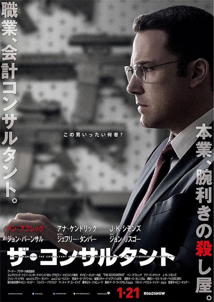 f:id:yaseinosyatsu:20180120230125j:image