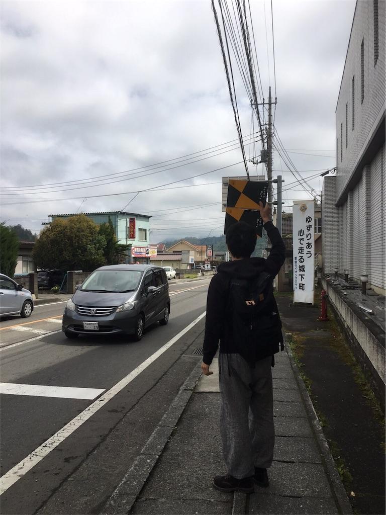 f:id:yaseiyasaidanji:20161124092225j:image