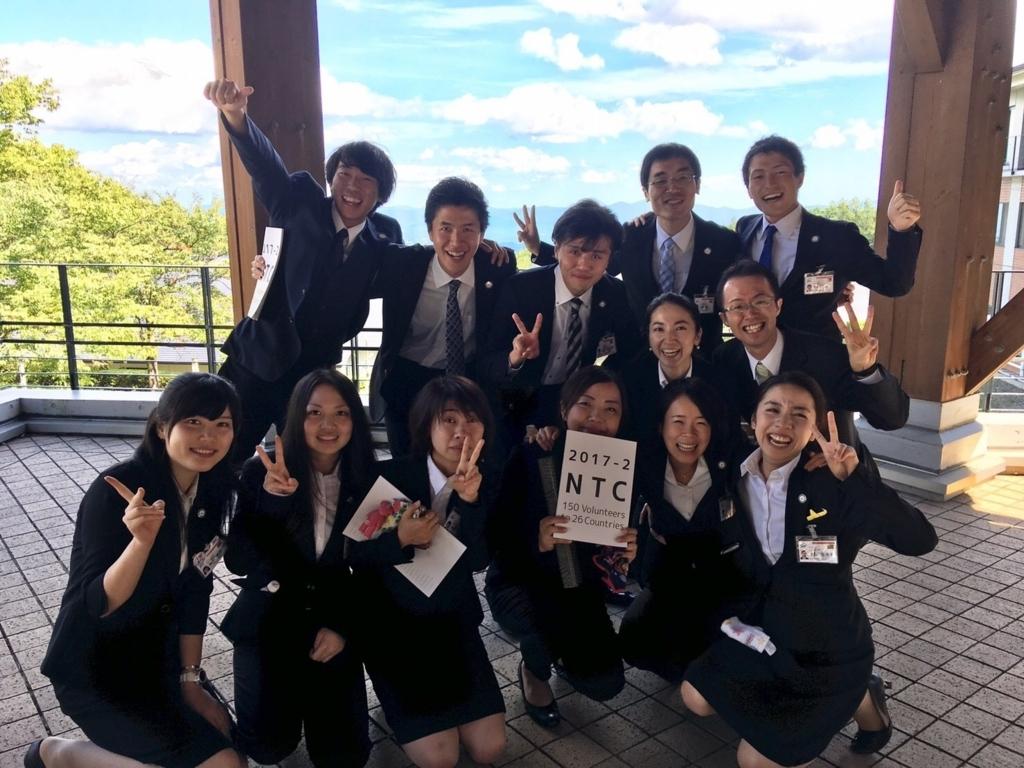 f:id:yaseiyasaidanji:20170918162106j:plain